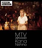Image de MTV Unplugged Kana Nishino(通常盤) [Blu-ray]