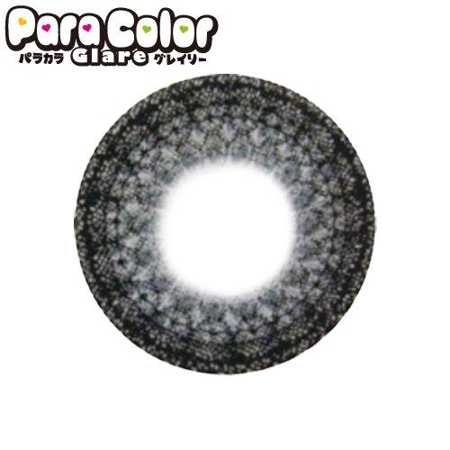 パラカラー ブラックダイヤモンド DIA 14.0