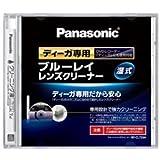 パナソニック ディーガ専用 ブルーレイレンズクリーナー (湿式)日本製 ※DVDレコーダー「ディーガ」にも使用可能。 RP-CL720A