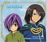 魔探偵ロキ RAGNAROK キャラクターCD Vol.3