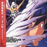 echange, troc Gundam Wing - Operation S