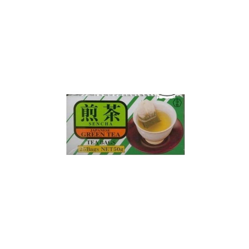 Ujinotsuyu Japanese Green Tea   25 Tea Bags (Kyushu Yo Sencha)   1.78 Oz