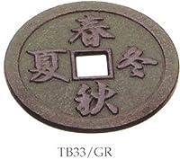 Kanji Cast Iron Teapot Trivet Green #TB33-GR
