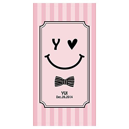 名前入り バスタオル / キッズ用 (プチ) Pサイズ [TP381] ピンク 出産祝い プレゼント おしゃれな 名入れ ギフト