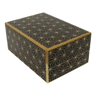 Picture of Puzzle Master 4 Sun, 10 Step: Kuroasa - Japanese Puzzle Box (B000S0TN5A) (Brain Teasers)