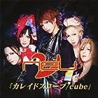 カレイドスコープ(初回限定盤B)(DVD付)(在庫あり。)