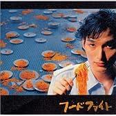 日本テレビ系土曜ドラマ「フードファイト」オリジナル・サウンドトラック