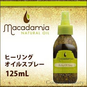 マカダミアナチュラルオイル 125ml ヒーリングオイルスプレー ≪Healing Oil Spray≫ Macadamia