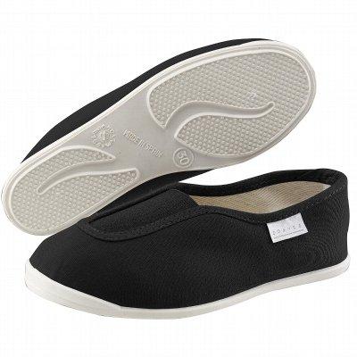 Rhythm 300 Pump Shoes Black Junior (38 US:6.5 UK:5)