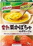 クノール カップスープ 栗かぼちゃのポタージュ 3袋入×10個