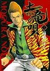 土竜の唄 ~54巻 (高橋のぼる、柳沢智夫)