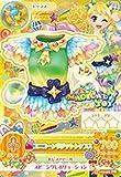 アイカツ! 2014シリーズ 第2弾 1402-36 ユニコーンサジットトップス/プレミアムレア