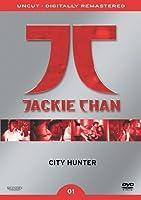 Jackie Chan - City Hunter
