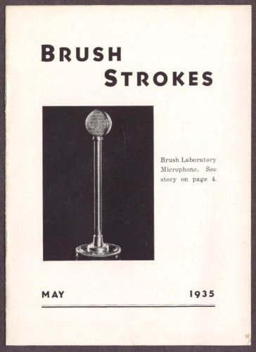Sound Cell Mike Brush Strokes Microphone 5 1935