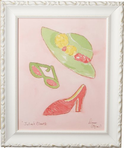 Green Frog Art My Favorite Things Series Print Framed, Julia's Closet I