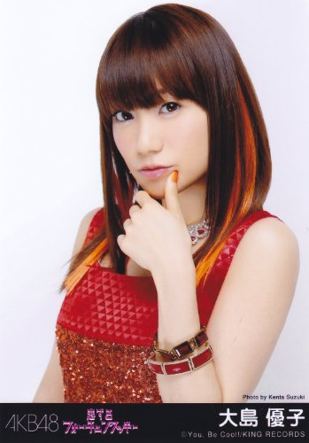 AKB48 公式生写真 恋するフォーチュンクッキー 劇場盤 【大島優子】