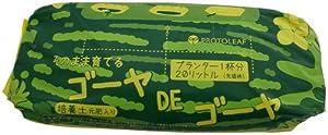 プロトリーフ 袋のまま育てられる ゴーヤDEゴーヤ培養土 約20L