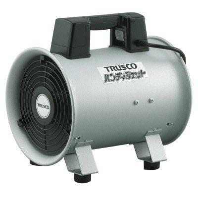 TRUSCO ハンディジェット 軸流ファン 外径250mm