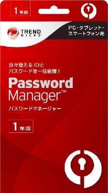 Password Manager パスワードマネージャー一年版