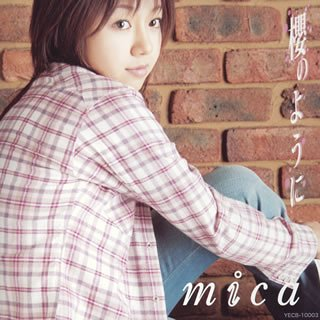 MIKA - Sakura No Youni - Zortam Music