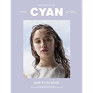 CYAN HAIR STYLE BOOK 表紙画像