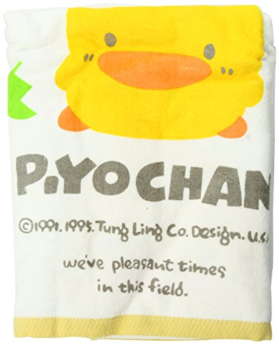 Piyo Piyo Dual Purpose Towel - 1