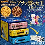 Japanese Disney Frozen Ana and Elsa 3-stage BOX Candy Assortment Japan Limited