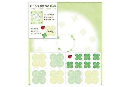 绿颜色色的密封与三叶草图案