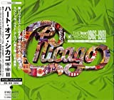 Vol. 2-Heart of Chicago 1967-8