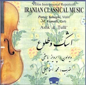 Iranian Classical Music: Ashk & Tulu