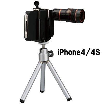 [プリンストン]iPhone4・4S用 カメラキット 望遠レンズキット ブラック PIP-CK4SZB