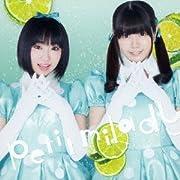 鏡のデュアル・イズム/100%サイダーガール(初回限定盤B)(DVD付)