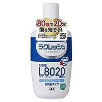 ラクレッシュL8020菌マウスウォッシュ