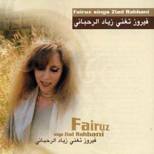 Fairuz - Sings Ziad Rahbani - Zortam Music