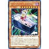 遊戯王カード【ギミック・パペット-ネクロ・ドール】PP15-JP001-SI ≪プレミアムパック15 収録≫