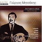 Opou Giorgos Kai Malama/Greatest Hits
