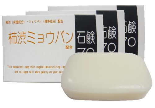 柿渋ミョウバン石鹸70 3個セット