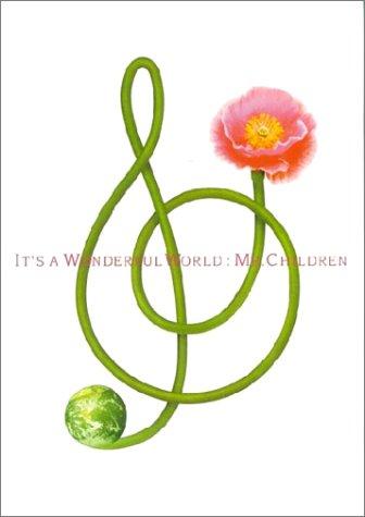 バンドスコア MR.CHILDREN/IT'S A WONDERFUL WORLD (バンド・スコア) ドレミ楽譜出版社