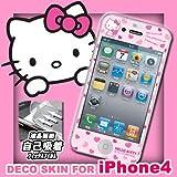 iPhone4液晶保護デザインフィルム ハローキティタイプE