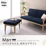 IKEA・ニトリ好きに。北欧木肘ソファ 【Marr】マール オットマン | ネイビー