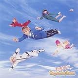 浪漫飛行(初回限定盤・DVD付き)