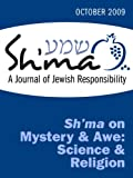 img - for Sh'ma on Mystery and Awe: Science and Religion (Sh'ma Journal: Independent Thinking on Contemporary Judaism) book / textbook / text book
