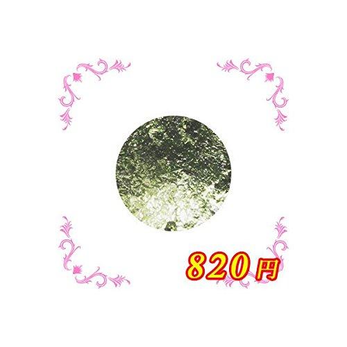 ピカエース シャインリーフ #697 煎茶色