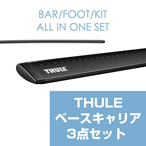THULE(スーリー) ハスラー専用ベースキャリアセット(フット753+ウイングバー961B+キット4040) ダイレクトルーフレール付き H25/12~ MR31