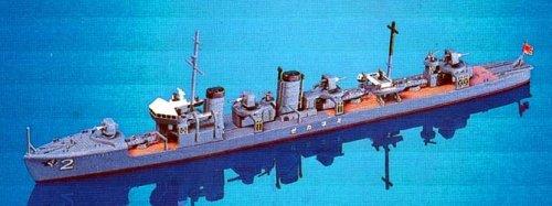 Skywave 1/700 WWII IJN Destroyer Minekaze Class Minekeze Model Kit