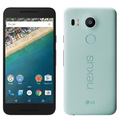 LG電子 Nexus 5X LG-H791 16GB ICE 【GoogleStore版 SIMフリー】