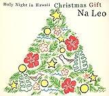 聖夜をハワイで~クリスマス・ギフト