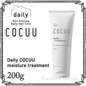 COCUU fulfil トリートメント 200g