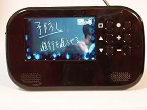ポケットテレビ FL-TVR32(3.2型ワンセグテレビ搭載 FM/AMラジオ)