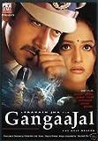 Gangaajal [DVD]